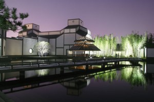 Not everybody's cup, but a fine museum -- and designed by I.M. Pei, the great Chinese-born architect.